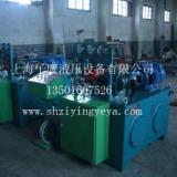 机械手夹具系统液压油缸成套上海加工厂