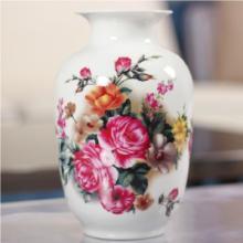 景德镇陶瓷粉彩花瓶 三件套花瓶家居装饰品中式客厅工艺品台面摆件