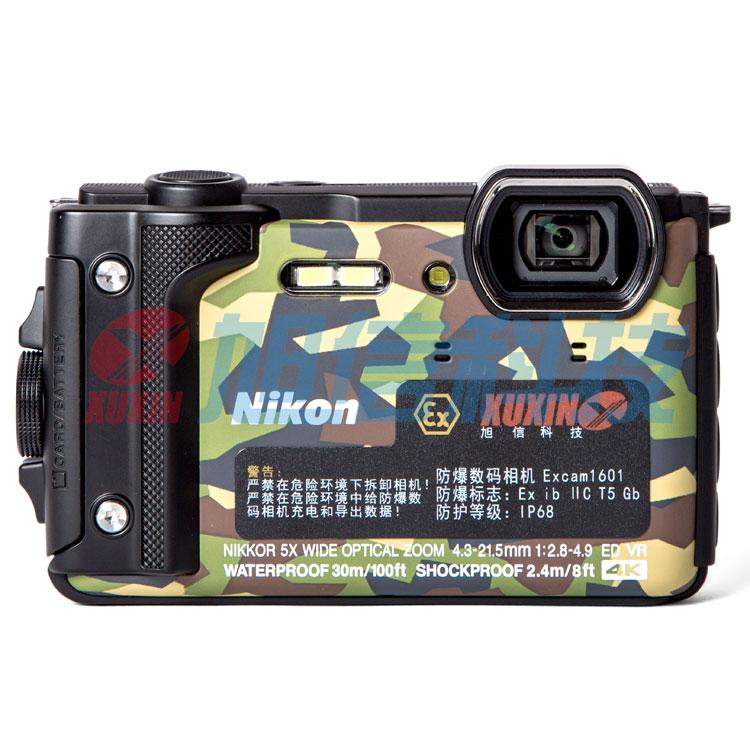 厂家直销本安型防爆相机  化工用防爆相机价格表  Excam1601防爆数码照相机