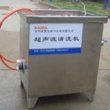 KD-1000微型系列超声波清洗机