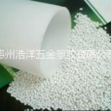 厂家供应PE管,波纹管,梅花管填充母料批发  填充母料厂