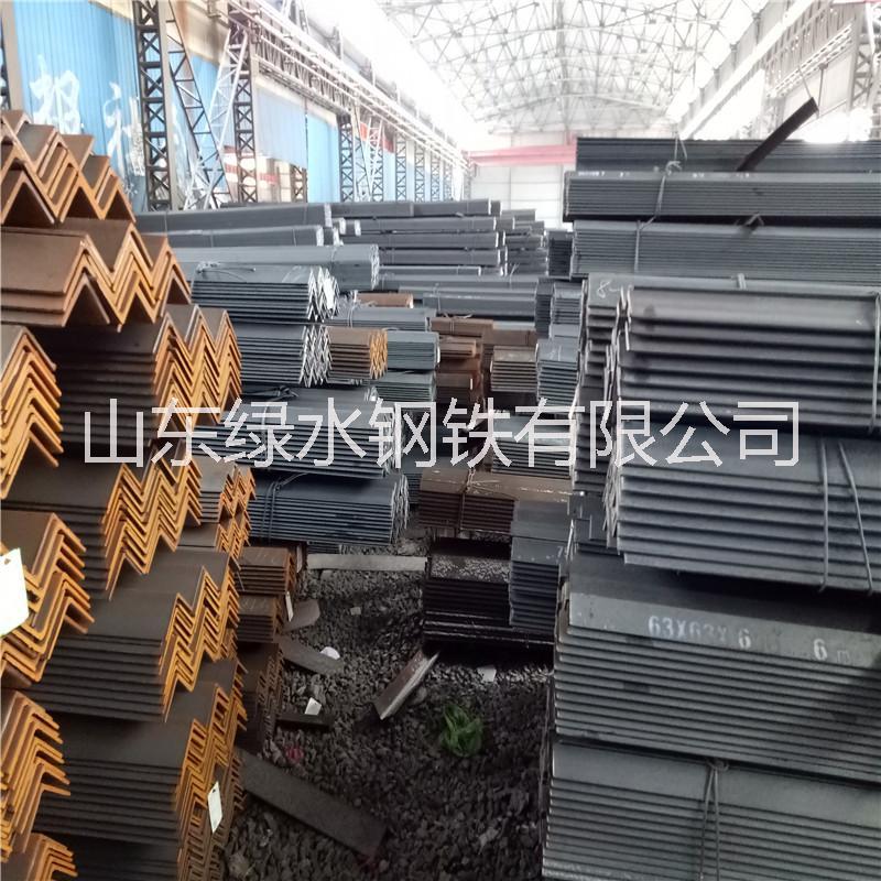 现货供应Q420C电力角钢