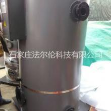 壁挂炉 开水炉200升