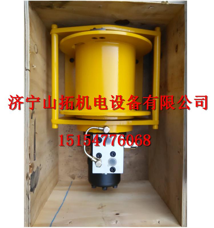 山拓绞车0.8吨小型液压卷扬机吊车用提升液压绞车厂家直销