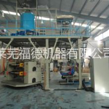 FD-BM1400-PVC PVC热收缩膜生产线批发