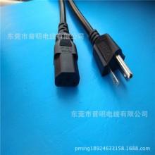 英式插头电源线组装注塑插头线3A/5A/13A/15A台湾电源线批发