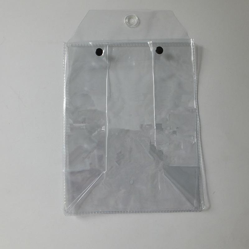东莞PVC手提袋服装包装袋化妆品包装源头工厂批发