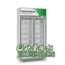 浙江医药冷藏柜哪家质量保证多少钱一台