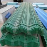 安平方迅钢板防风抑尘网 钢板防风抑尘网制造厂家 质量可靠