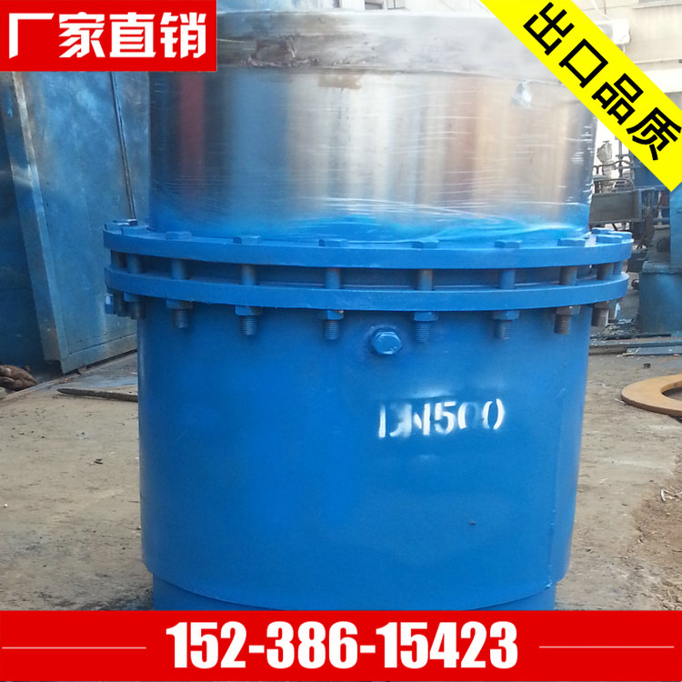 内蒙古电厂采用ZTB型免维护直埋单向套筒式补偿器设计安装 管道用套筒补偿器