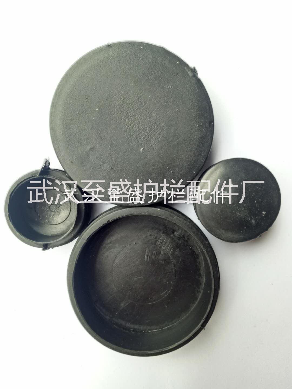武汉厂家直销锌钢护栏50圆管立柱ABS塑料圆形封口盖装饰