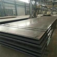 销售邯钢 武钢40cr 机械结构用钢 合金机械制造用钢板 40cr机械结构用钢图片
