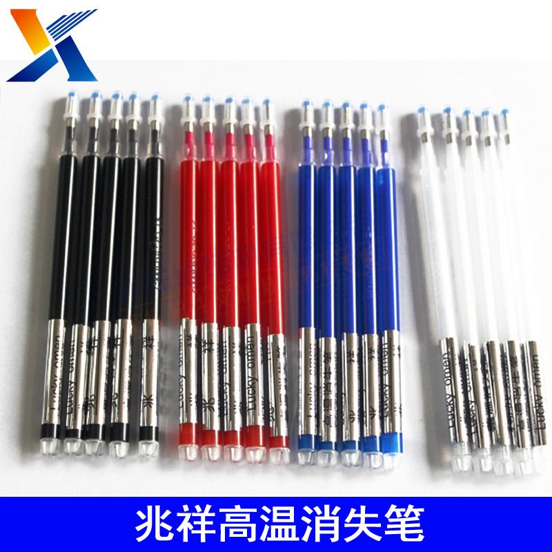 缝纫机配件兆祥高温消失笔 熨烫加热褪色笔高温消失笔点位笔 高温褪色笔