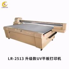 深圳龙润幻彩背景墙uv平板打印机,uv平板喷绘机批发