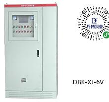 消防水泵控制柜,消防电气控制装置,消防变频巡检柜,风箱控制柜,CCCF标准控制柜价批发