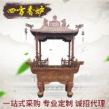 四方香炉 厂家直销定制道观陵园祭祀用品做工精美香炉 寺院大型四方香架