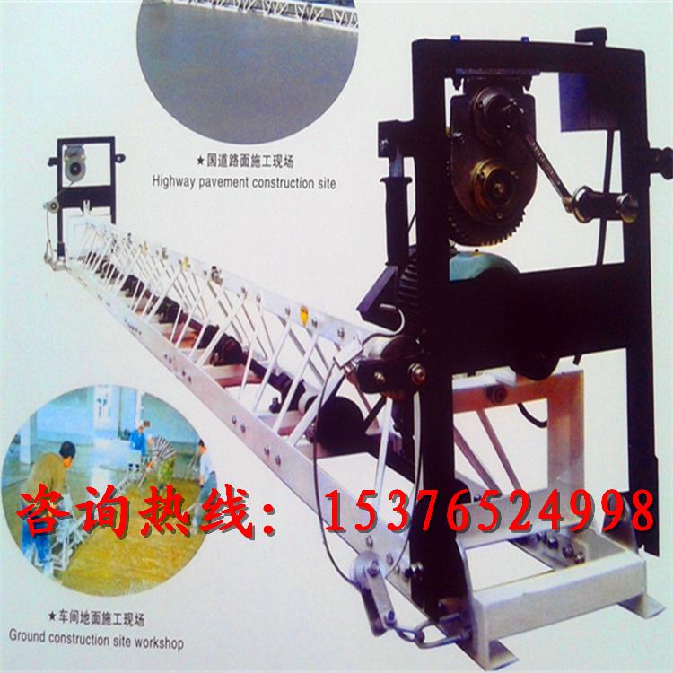 信德整平机供应小型框架整平机混凝土摊铺机