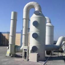 厦门酸雾处理设备生产厂家酸雾处理设备供应商酸雾处理设备批发