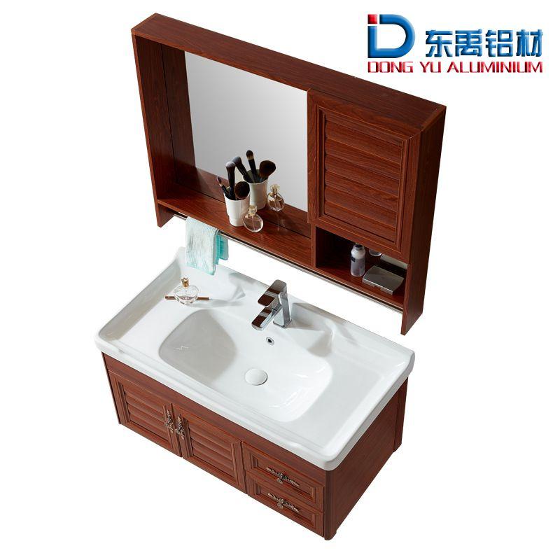 全铝浴室柜型材、太空铝浴室柜材料配件 铝合金浴室柜 全铝浴室柜太空铝浴室铝合金浴室柜