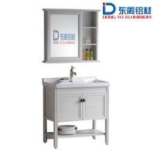 全铝浴室柜型材、太空铝浴室柜材料配件 佛山全铝浴室柜太空铝浴室柜铝材