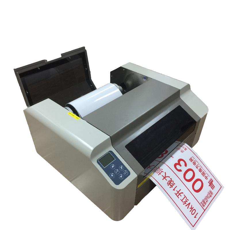 供应凯标KB-3000宽幅标签打印机