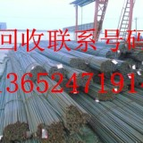 广州专业螺纹钢回收公司报价