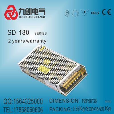 DC转DC直流转直流电源200w直流模块电源24v/36v/48v/72v/110v输入