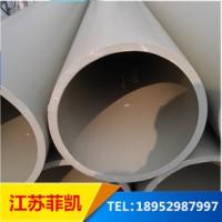 化工防腐PPH塑料管材