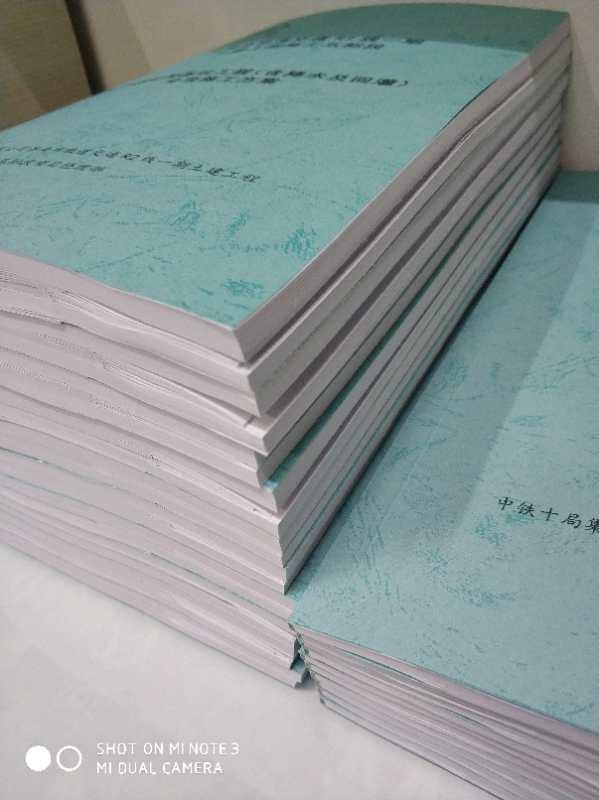 复印打印 标书装订 光盘刻录 胶装 商务文印