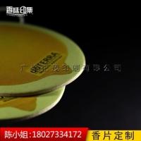 厂家直销 柠檬味汽车香片 除异味挂件 饰品汽车香片 专业快速