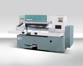 全张高速切纸机 切纸机 电脑切纸机 液压切纸机