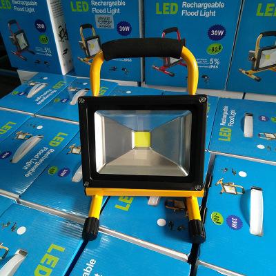 户外照明灯 LED照明灯10W充电灯停电应急施工夜钓灯 夜钓灯哪家好