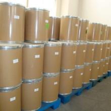 大量供应高品质99% L-天冬氨酸钠食品级天门冬氨酸钠盐批发