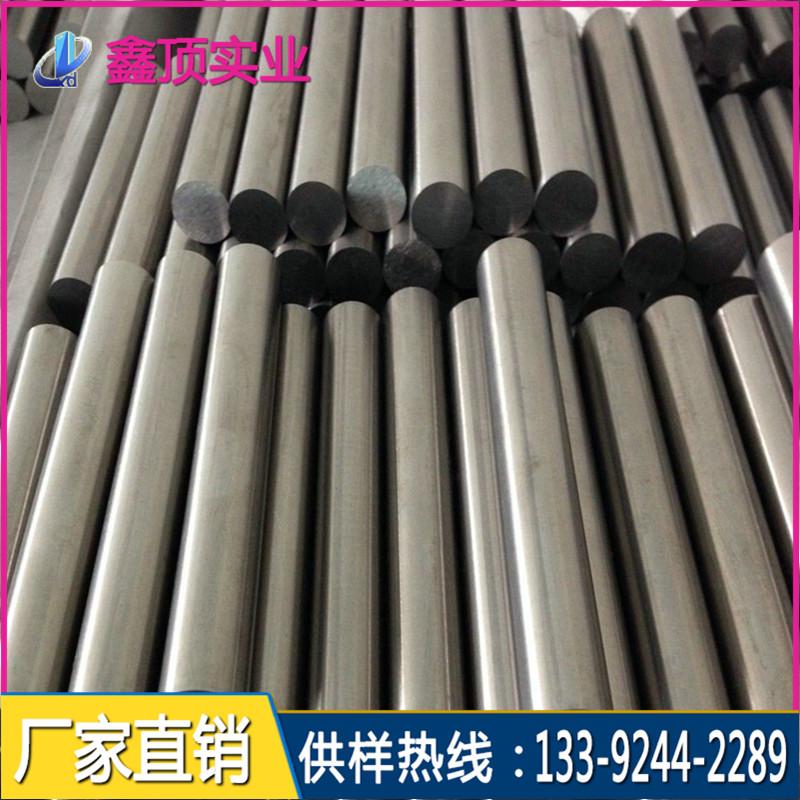 65MN锰钢棒,国产弹簧钢棒,深圳厂家批发60SI2MN弹簧钢圆钢 现货供应 可零售切割