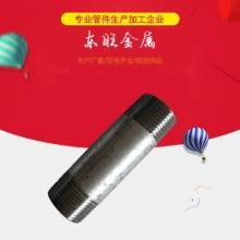 厂家直销 优质 碳钢管件 钢管外丝 接头 管接头