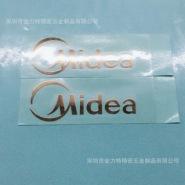 电镀镍片金属LOGO标签厂家供应图片