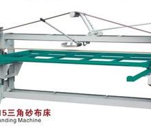 实木家具木工机械三角自动砂布床 木工机械厂家直销批发