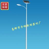农村路灯 太阳能灯6m巾帼农村路灯20W路灯太阳能路灯优质批发供应