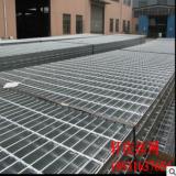 钢格板报价 钢格板批发 钢格板供应商 湛江钢格板厂家 广东钢格板厂家