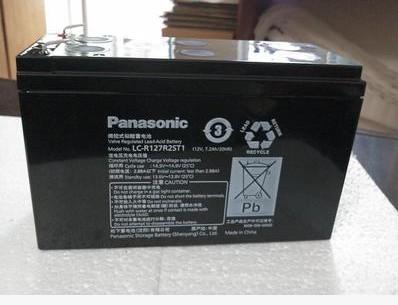 松下蓄电池LC-P127R2 松下蓄电池12V7.2AH