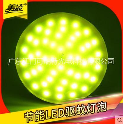 美凌LED玉米灯.驱蚊灯自营