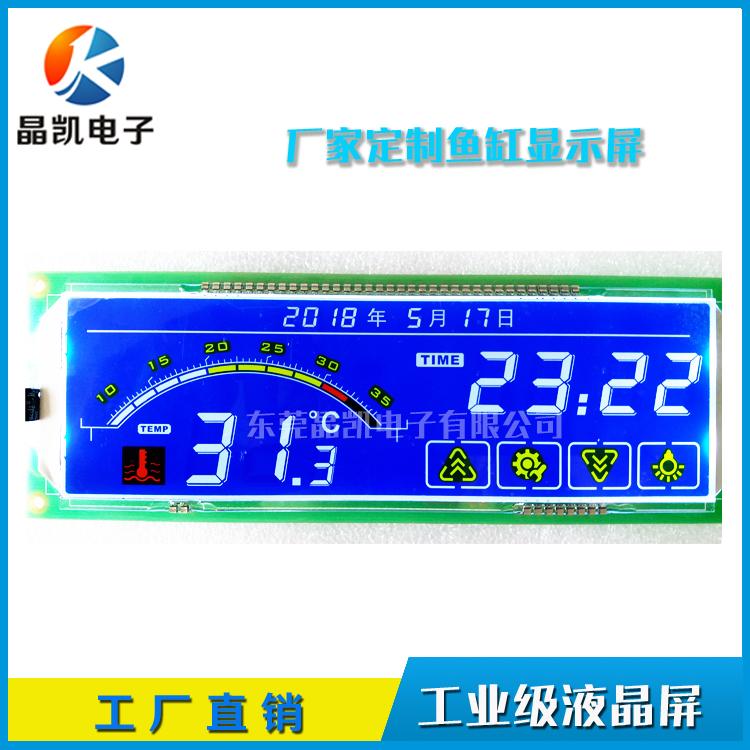 定制 LCD 鱼缸显示屏 鱼缸触摸屏 工厂定制 HTN负显  鱼缸模块
