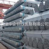 天津 镀锌管焊管直缝管