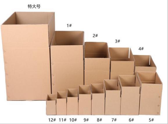 邮政纸箱 邮政纸箱批发 12号打包小纸箱 包装箱定做 快递箱子 电商专用纸箱 纸箱厂家 纸箱生产厂家 广州纸箱 白云纸箱