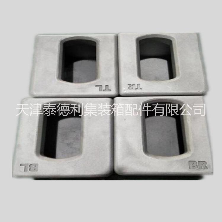铝合金集装箱角件销售