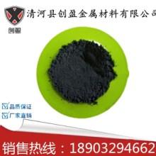 工厂生产销售 金属单质铬粉 超细微米纳米电解铬粉 气雾化铬粉批发
