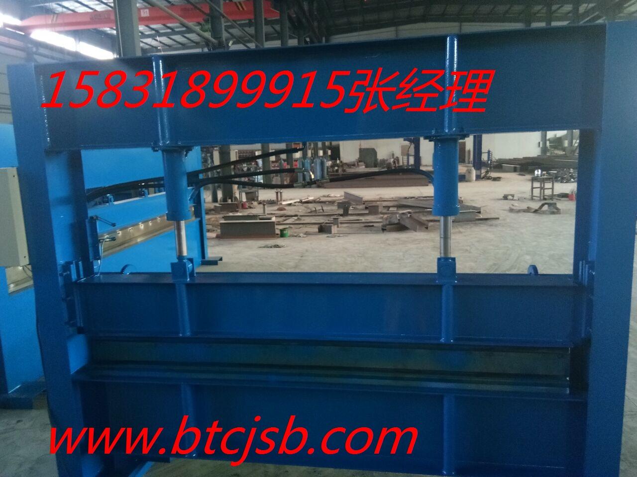 1.5米金刚网折弯机的生产厂家 河北1.5米金刚网折弯机的厂家