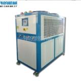 10HP风冷式冷水机 东莞伟的工业冷水机 制冷设备