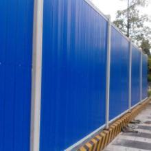 广东活动围墙厂家直销 广东活动围墙工厂 广州活动围墙批发 中山活动围墙供应商图片