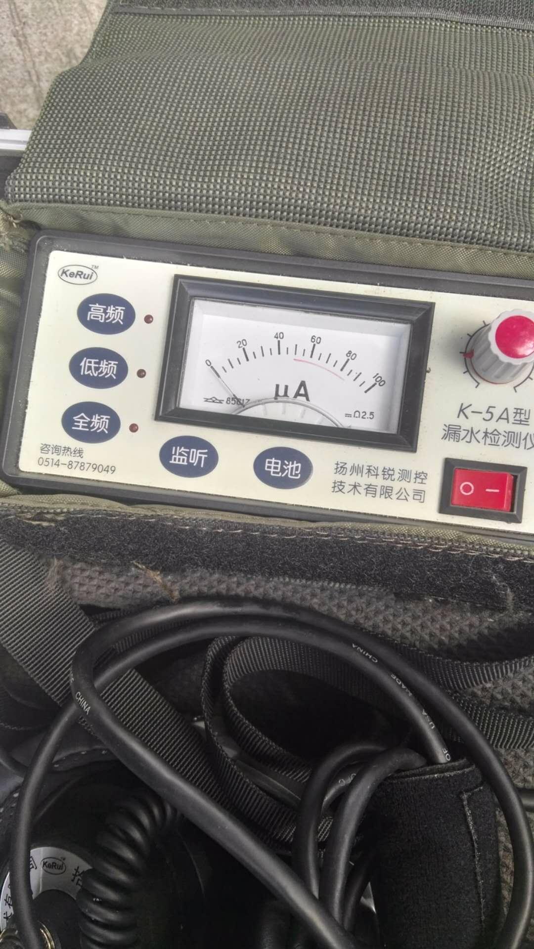 广州黄埔地下水管漏水检测维修公司_广州水管漏水检测一次多钱_广州地下水管漏水怎么检测